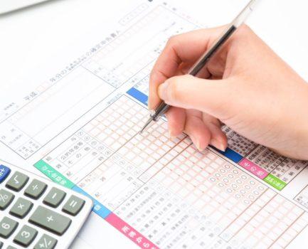 2019年度分所得税確定申告受付開始。スモールビジネスの創業・副業におすすめプランも!