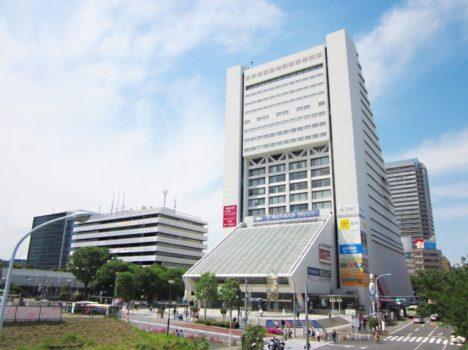 東京税理士会の研修会に出席してきました