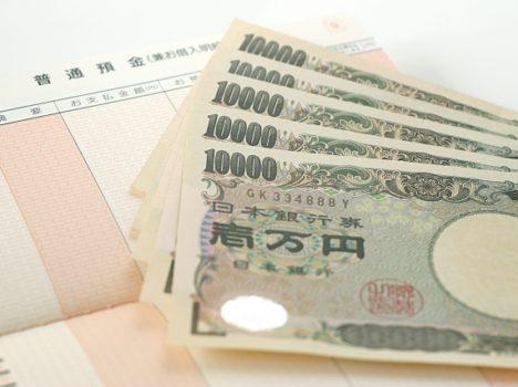 新しい日本銀行券