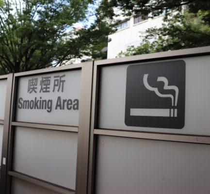 喫煙所の変化に驚き